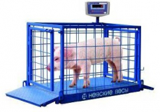 Весы для животных ВСП4-ЖсО (малогабаритные)